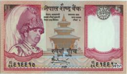Nepal 5 Rupee (P53c) 2005 Sign 16 -UNC- - Népal