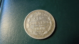 Russia 1909 15  Kop Silver - Rusia