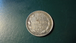 Russia 1911 15  Kop Silver - Rusia