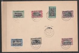 Est Africain Allemand / Occupation Belge - L. Affr. N° 28/34 Càd TABORA/24 FEV 1917 - Colonie: Afrique Orientale