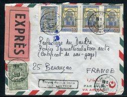 Algérie - Enveloppe En Exprès De Alger Pour La France En 1971 - Réf AT 147 - Algérie (1962-...)