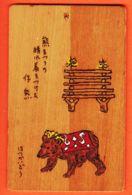 As265 耐えます Rare Carte Bois JAPON Peinte à La Main Ourson Ours Taemasu - Altri