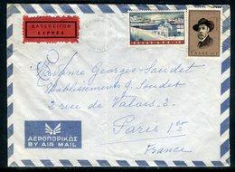 Grèce - Enveloppe En Exprès De Athènes Pour La France En 1966 - Réf AT 161 - Briefe U. Dokumente