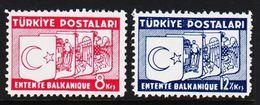 1937. Balkan-Bund 2 Ex. (Michel 1014 - 1015) - JF303707 - 1921-... República