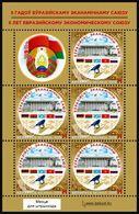 Belarus 2019 Sheetlet 5 V MNH 5 Years Eurasian Economic Union (EAEU) - Vereine & Verbände