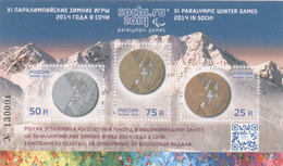 Russia, 2014. [1806II-08II] Paralympic Games In Sochi, Medals (overprint) - Winter 2014: Sochi