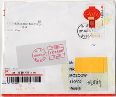 Registred Letter From China To Russia 2019 EMA - 1949 - ... Volksrepubliek