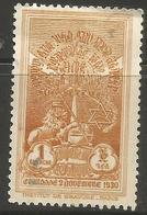 Ethiopia - 1930 Coronation Of Haile Selassie 1g MH   Sc 210 - Ethiopia