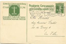 """214 - 24 - Entier Postal  """"Expo 1914"""" Avec Oblit Mécanique Expo 1914 - Ganzsachen"""
