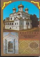 RUSSIA - KOSTROMA - MONASTERO IPAT'EV EDIZ. 1989 - NUOVA PREAFFRANCATA - Russia