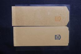 BRÉSIL - 2 Entiers Postaux Non Circulé - L 37785 - Enteros Postales