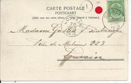 Fantasiekaart Met OCB 56 -afstempeling SIBRET - COBA 8 - 1893-1907 Armoiries