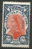 Ethiopia - 1930 Coronation Overprint  MH *   SG 269 - Ethiopia