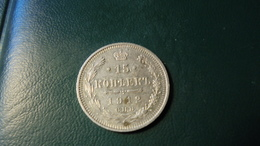 Russia 1912 15  Kop Silver - Russie