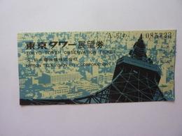 """Biglietto """"TOKYO TOWER OBSERVATION TICKET - NIPPON TELEVISION CITY CORPORATION"""" - Biglietti D'ingresso"""