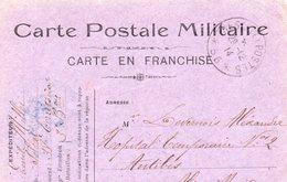 CP Militaire-  En Franchise-  T Et P N° *56*- - Cachets Commémoratifs