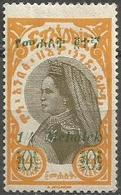 Ethiopia - 1931 Empress Zauditu Surcharge 1/4m On 4m MH *   Sc 222  SG 291 - Ethiopia