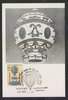 India 1983  Bicentennial Of Man's First Flight  Maximum Card # 21137   D Inde Indien - Covers & Documents