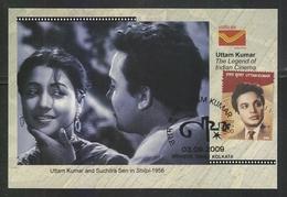 India 2009  Uttam Kumar  The Legend Of Indian Cinema  Maximum Card # 21130   D Inde Indien - India