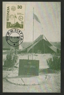 India 1980  Indian Field Post Office  F.P.O. 859  Maximum Card # 21212   D Inde Indien - Covers & Documents