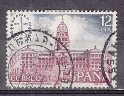 SPANJE - Michel - 1981 - Nr 2521 - Gest/Obl/Us - 1931-Aujourd'hui: II. République - ....Juan Carlos I