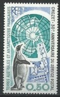 "TAAF YT 155 "" Service Postal "" 1991 Neuf** - Neufs"