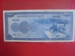 CAMBODGE 100 RIELS 1956-72 PEU CIRCULER/NEUF - Cambogia