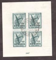 Roumanie - 1947 - BF 36 - Jeux Balkaniques - Oblitéré - Blocks & Kleinbögen