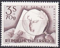 Austria/1960 - Stamp Day/Tag Der Briefmarke - 3 S + 70 Gr - MNH - 1945-.... 2. Republik
