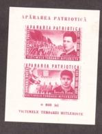 Roumanie - 1945 - BF 16 - Neuf * - Défense Patriotique - Au Profit Des Victimes - Blocks & Sheetlets
