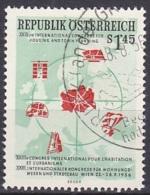 Austria/1956 - Town Planning Congress/Städtebau-kongress - 1.45 S - USED - 1945-.... 2nd Republic