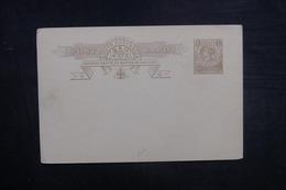 AUSTRALIE - Entier Postal Non Circulé - L 37903 - Entiers Postaux