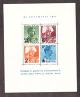 Roumanie - 1937 - BF 2 - Neuf * - Héritier Du Trône Michel - Charles II - Blocks & Sheetlets