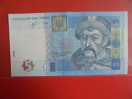 UKRAINE 5 HRYVEN 2013 PEU CIRCULER/NEUF - Ukraine