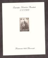 Roumanie - 1932 - BF 1 - Neuf * - Exposition Philatélique De Bucarest - Blocks & Sheetlets