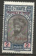 Ethiopia - 1931 Menelik II 1/2m On 2m MH *   SG 292 - Ethiopia