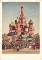 """5075 """"MOSCA-IL CREMLINO"""" ANIMATA- CART. ORIG.  SPED. 1957 - Russia"""