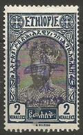 Ethiopia - 1929 Menelik II 2m Airmail Black Overprint MH * - Ethiopia