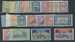 FRANZÖSISCH-INDOCHINA 123-46 **, 1927, Einheimische Motive, Postfrischer Prachtsatz - Ohne Zuordnung