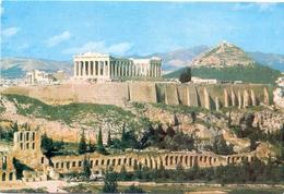 POST CARD GRECE  HATHENS (AGOS190037) - Grecia