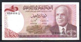 329-Tunisie Billet De 1 Dinar 1980 E10 - Tunisie