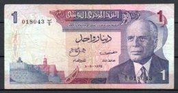 329-Tunisie Billet De 1 Dinar 1972 B5 - Tunisie
