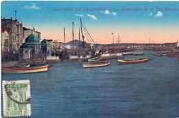 POST CARD  NEW GRECE  SALONIQUE  (AGOS190045) - Grecia