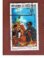 COSTA D'AVORIO (IVORY COAST) - SG 473   -   1976 CHILDREN LITERATURE  -  USED ° - Costa D'Avorio (1960-...)