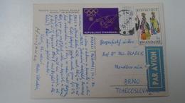 D166519  RWANDA Volcano - Sabyinyo Bisoke And Karisimbi -stamps 1972 - Rwanda