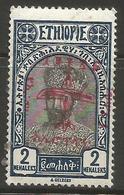 Ethiopia - 1929 Menelik II 2m Airmail Red Overprint MH * - Ethiopia