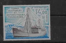 Serie De TAAF Nº Yvert 169 ** BARCOS (SHIPS) - Tierras Australes Y Antárticas Francesas (TAAF)