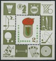 CHINA - VOLKSREPUBLIK Bl. 17 **, 1979, Block 4. Nationale Sportspiele, Pracht, Mi. 140.- - 1949 - ... Volksrepublik