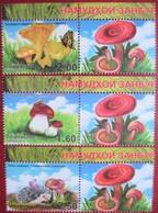 Tajikistan  2014  Mushrooms  Pilze   3 V + Labels  MNH - Tadschikistan