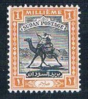 Sudan 79 MNH Camel 1948 (S0853)+ - Sudan (1954-...)